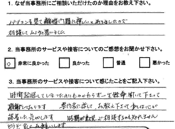201309okyakusamanokoe.png